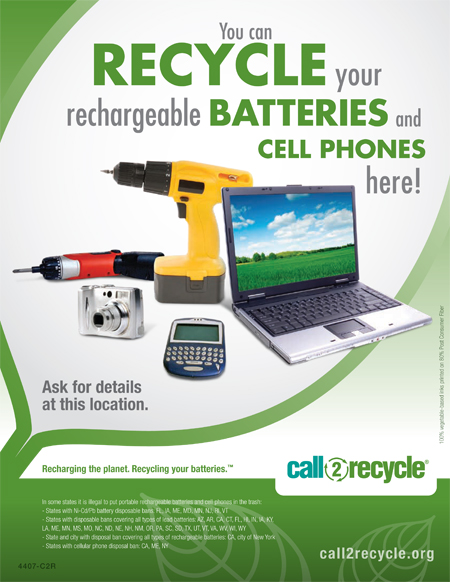 US Rechargeable Battery Poster